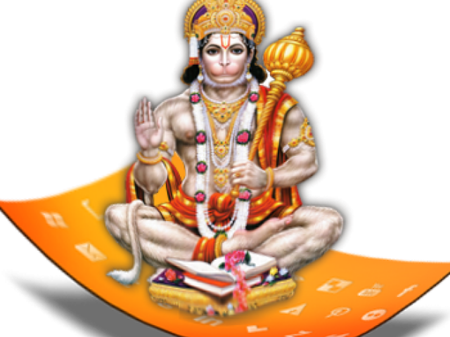 Hanuman Bahuk hindi Pdf Download