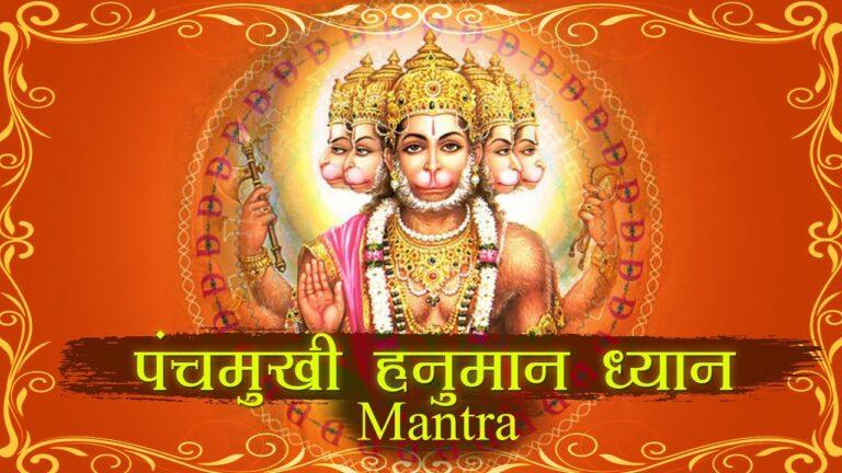 Panchmukhi hanuman kavach original pdf meaning